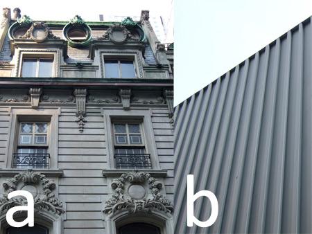 2 Walls in New York