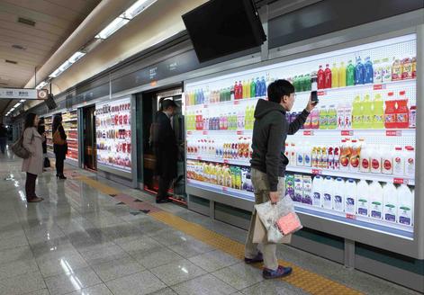 Korean subway mixed reality